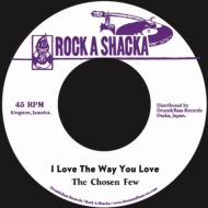 I Love The Way You Love / Version (7インチシングルレコード)