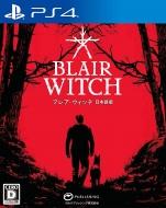 【PS4】ブレア・ウィッチ 日本語版 通常版