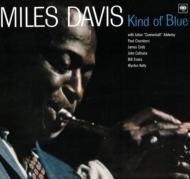 Kind Of Blue (Mono)(180グラム重量盤レコード)