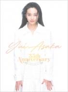 Yui Asaka 35th Anniversary Kimi Ga Zutto Miteiru
