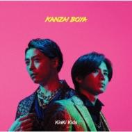 KANZAI BOYA 【初回盤B】(+グッズ)