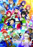 KING OF PRISM ALL STARS プリズムショー☆ベストテン 通常盤