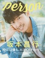 TVガイドPERSON VOL.92【表紙:坂本昌行】[東京ニュースMOOK]