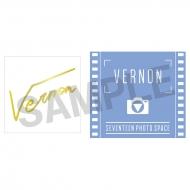 ステッカーセット(VERNON)/ SEVENTEEN PHOTO SPACE 開催記念グッズ
