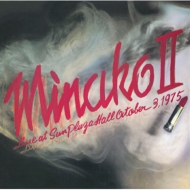 MINAKO II 【完全生産限定盤】(アナログレコード)