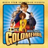 オースティン パワーズ ゴールドメンバー Austin Powers In Goldmember オリジナルサウンドトラック【2020 RECORD STORE DAY 限定盤】(アナログレコード)