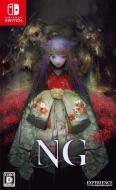 【Nintendo Switch】NG(エヌジー)