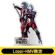 アクリルスタンド / UTRAMAN 【Loppi・HMV限定】
