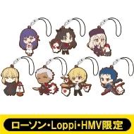 ラバーストラップ7個セット【ローソン・Loppi・HMV限定】