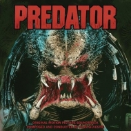 Predator (Blood Red With Neon Green Predator Blood Splatter Vinyl)