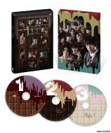 DVD BOX「チョコレート戦争〜朝に道を聞かば夕べに死すとも可なり〜」