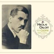 Piano Sonata, 3, Ballade, 1, 4, Nocturne, 5, 8, Fantasy: Nikolai Orloff