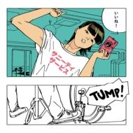 いいね! (カラーヴァイナル仕様/アナログレコード)