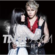 天秤-Libra-【初回生産限定盤】(+DVD)