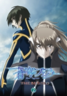 Fafner In The Azure The Beyond 2