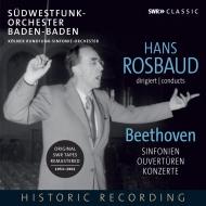 ハンス・ロスバウト・コンダクツ・ベートーヴェン 南西ドイツ放送交響楽団、ジネット・ヌヴー、ゲーザ・アンダ、他(7CD)