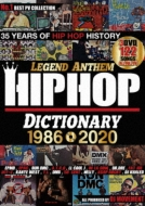 Hiphop Dictionary 1986-2020