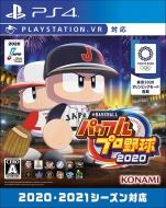 【PS4】eBASEBALLパワフルプロ野球2020
