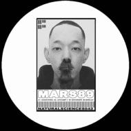 2020 (12インチシングルレコード)