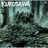 KUROSAWA feat.TETRAD THE GANG OF FOUR (7インチシングルレコード)