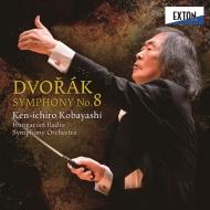 ドヴォルザーク:交響曲第8番、ブラームス:ハンガリー舞曲第5番 小林研一郎&ハンガリー放送交響楽団