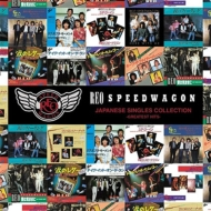 Japanese Singles Collection: Greatest Hits (Blu-specCD2+DVD)