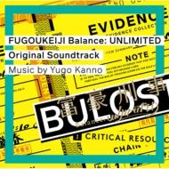 The Millionaire Detective  Balance: Unlimited Original Soundtrack