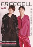 Freecell Vol.31 カドカワムック