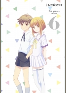 フルーツバスケット 2nd season Vol.6 *DVD 初回生産限定盤