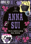 ANNA SUI TWIN SHOULDER BAG BOOK
