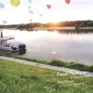 4手のためのフランス小品集〜ドビュッシー:小組曲、フォーレ:ドリー、ラヴェル:マ・メール・ロワ デュオ・プレジール