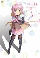マギアレコード 魔法少女まどか☆マギカ外伝 Tvアニメ公式ガイドブック 1 まんがタイムKRコミックス