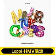 《Loppi・HMV限定》 MAJOR OF CUBERS 【豪華初回限定盤】(CD+2DVD+PHOTOBOOK+フォトアルバム)
