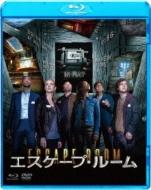 エスケープ・ルーム ブルーレイ&DVDセット