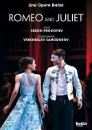 Romeo & Juliet(Prokofiev): Sapogova Merkushev Bulytsyn Sageev Eremin Ural Opera Ballet