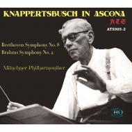 Brahms Symphony No.2, Beethoven Symphony No.8 : Hans Knappertsbusch / Munich Philharmonic (1956 Ascona)
