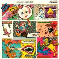 Images 1966-1967 <MQA-CD/UHQCD>(紙ジャケット)