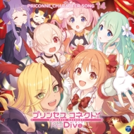 プリンセスコネクト!Re:Dive PRICONNE CHARACTER SONG 14