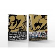 ヒプノシスマイク -Division Rap Battle-Official Guide Book