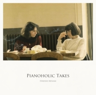Pianoholic Takes (アナログレコード)
