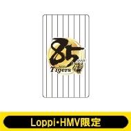 モバイルバッテリー 【Loppi・HMV限定】
