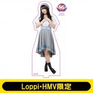 アクリルスタンド(長尾しおり)【Loppi・HMV限定】