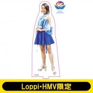 アクリルスタンド(石丸千賀)【Loppi・HMV限定】