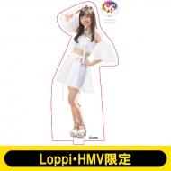 アクリルスタンド(樋口なづな)【Loppi・HMV限定】