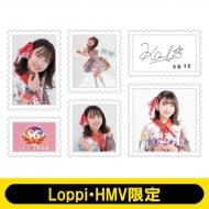 ラバーピンズセット(渡邉幸愛)【Loppi・HMV限定】