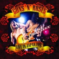 Live In Japan 1992 (3CD)