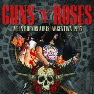 Live In Buenos Aires, Argentina 1993 (2CD)