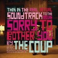 ホワイト・ボイス Sorry To Bother You オリジナルサウンドトラック (ホワイト・ヴァイナル仕様/180グラム重量盤レコード)