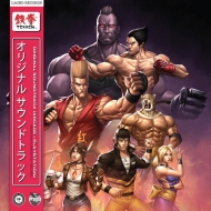 鉄拳 Tekken オリジナルサウンドトラック (180グラム重量盤レコード)