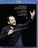 チャイコフスキー:交響曲第4番、ヴァインベルグ:トランペット協奏曲、他 アンドリス・ネルソンス&ゲヴァントハウス管弦楽団、ホーカン・ハーデンベルガー